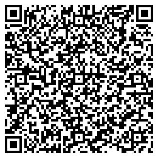 """QR-код с контактной информацией организации ООО """"IntEx"""""""