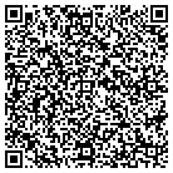 """QR-код с контактной информацией организации ООО """"Вирабуд"""""""