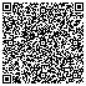 QR-код с контактной информацией организации Субъект предпринимательской деятельности ИП Подольский А. П.