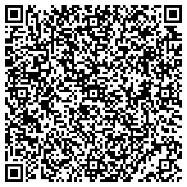 QR-код с контактной информацией организации ООО «ЛайтТопСистемс»