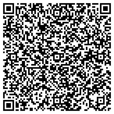 QR-код с контактной информацией организации Достойный выбор, ООО
