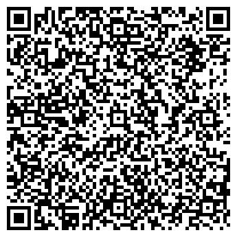 QR-код с контактной информацией организации АТОММАШ ГОСТИНИЦА