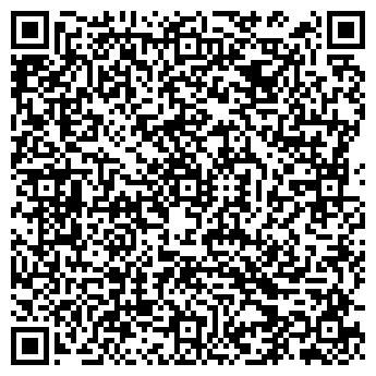 QR-код с контактной информацией организации ТефиТрейд, ООО