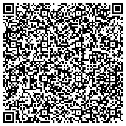 QR-код с контактной информацией организации Бобруйский ремонтно-механический завод (БРМЗ), ОАО