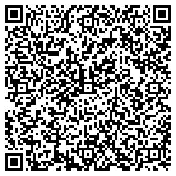QR-код с контактной информацией организации Экофлора, ФХ