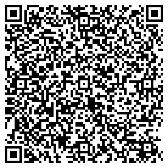 QR-код с контактной информацией организации СВ-Тренд, ОДО