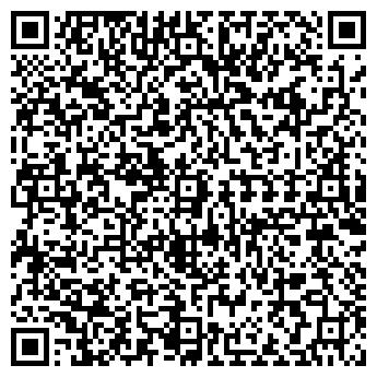 QR-код с контактной информацией организации ТОО ДОН-ПУЛЬС
