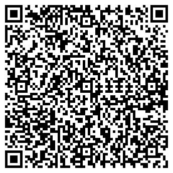 QR-код с контактной информацией организации Триолис, ООО