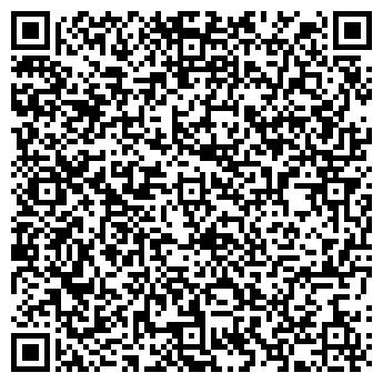 QR-код с контактной информацией организации Белвенап, УП