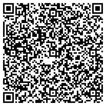 QR-код с контактной информацией организации Черноокая А. Г., ИП