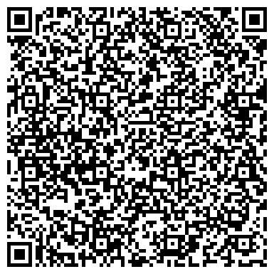 QR-код с контактной информацией организации Мозырский домостроительный комбинат, КПУП
