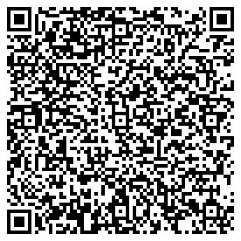 QR-код с контактной информацией организации Мемпэкс, ООО