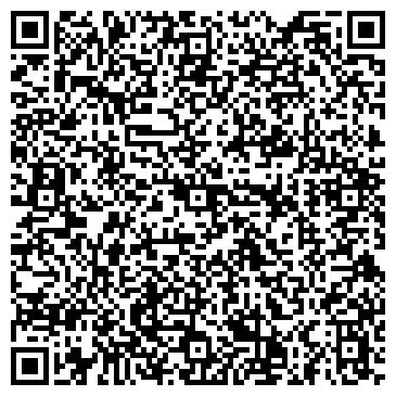 """QR-код с контактной информацией организации Общество с ограниченной ответственностью ООО """"Мир природного камня"""""""