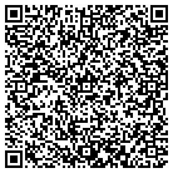 """QR-код с контактной информацией организации Общество с ограниченной ответственностью ООО""""Клемпнер»"""