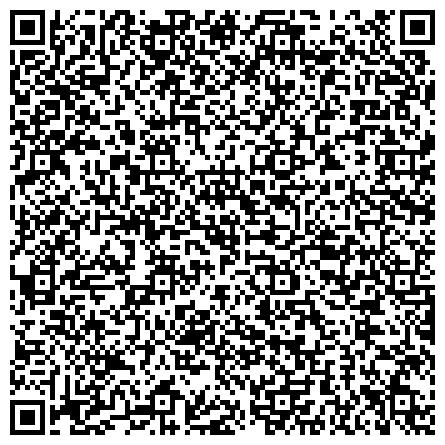 QR-код с контактной информацией организации Общество с ограниченной ответственностью «Киев Бест Сервис» Фильтры для воды, оборудование для очистки воды, системы обратного осмоса