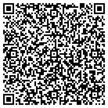 """QR-код с контактной информацией организации ООО """"МЕДЛАН"""""""