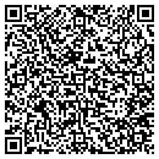 """QR-код с контактной информацией организации Общество с ограниченной ответственностью ООО """"Капител"""""""