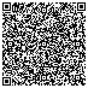 """QR-код с контактной информацией организации Общество с ограниченной ответственностью ООО """"МВЕ Донбасс"""""""
