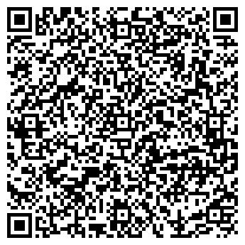 QR-код с контактной информацией организации «Энергобудкомплект»