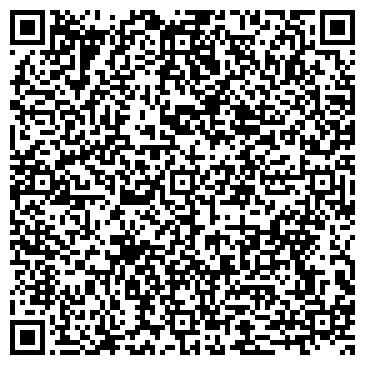 """QR-код с контактной информацией организации Общество с ограниченной ответственностью ООО """"Континент Про"""""""