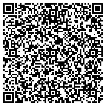 QR-код с контактной информацией организации С Т Р О Й