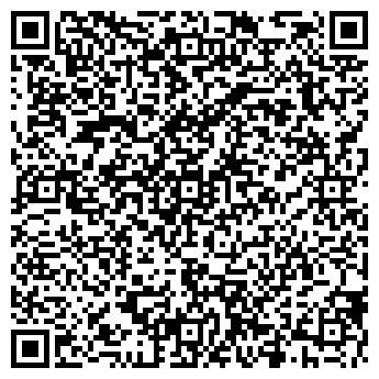 QR-код с контактной информацией организации ООО «МОМОТ-БЕТОН»