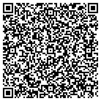 QR-код с контактной информацией организации МУЗ «Родильный дом»