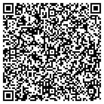 """QR-код с контактной информацией организации Общество с ограниченной ответственностью ООО """" ТРИТЭК ГРУП"""""""