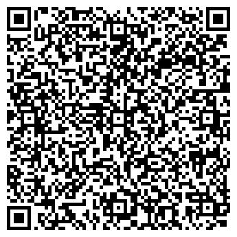 QR-код с контактной информацией организации Общество с ограниченной ответственностью ООО «Наша столица»