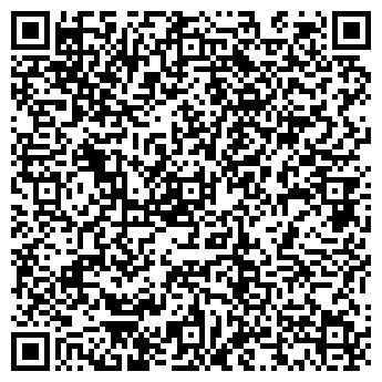 QR-код с контактной информацией организации ФЛП Алексеев