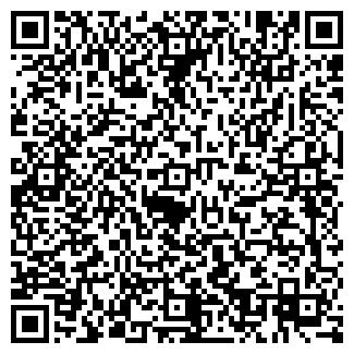 QR-код с контактной информацией организации Суб'єкт підприємницької діяльності ФОП Дачник