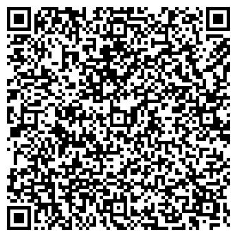 QR-код с контактной информацией организации ФОП Бринько В.В.
