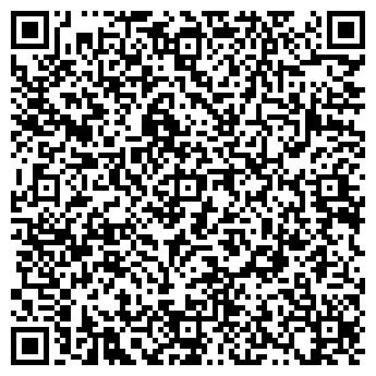 QR-код с контактной информацией организации Общество с ограниченной ответственностью Klinker Stoune