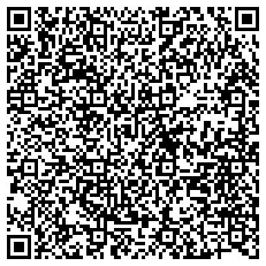 QR-код с контактной информацией организации ООО «Лига Рост», Общество с ограниченной ответственностью