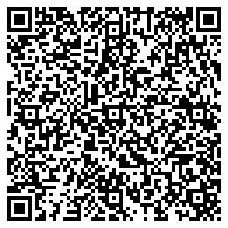 QR-код с контактной информацией организации ЧП Бирук
