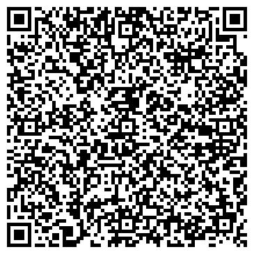 """QR-код с контактной информацией организации интернет магазин """"бобрусь"""""""