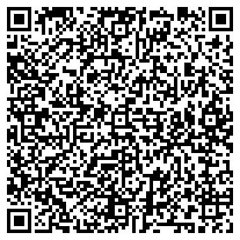 """QR-код с контактной информацией организации ООО """"Анхель"""""""