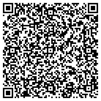 """QR-код с контактной информацией организации Общество с ограниченной ответственностью ООО """"Гуд-Лак"""""""