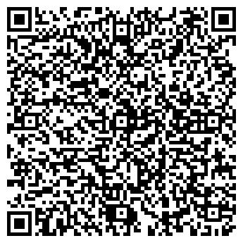 QR-код с контактной информацией организации Частное предприятие ПП «ЕН-ТІКОН»