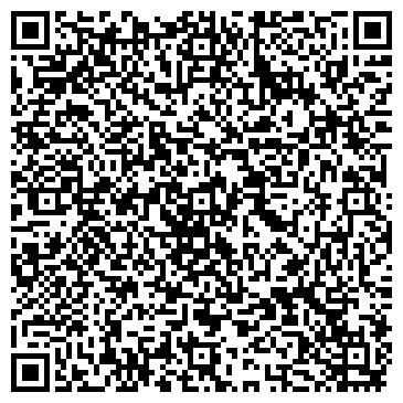 QR-код с контактной информацией организации ООО Сервис-Будкомплекс