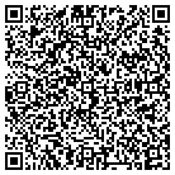 QR-код с контактной информацией организации Фирма ОДА