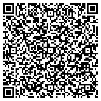 QR-код с контактной информацией организации Приватне підприємство Муратор