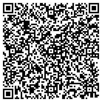 """QR-код с контактной информацией организации ООО """"ШАБАШ"""""""