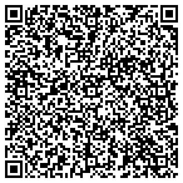 QR-код с контактной информацией организации АДМИРАЛ СТРАХОВАЯ КОМПАНИЯ ВОЛГОДОНСКИЙ ФИЛИАЛ