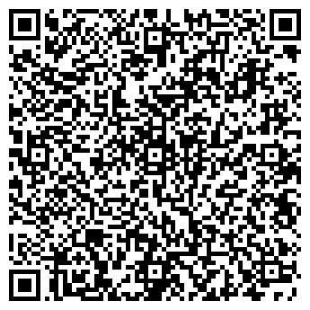 QR-код с контактной информацией организации ФЛП Бударин С. А.