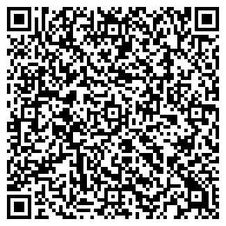 QR-код с контактной информацией организации ASFALTIK
