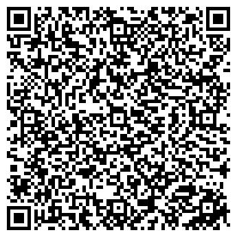QR-код с контактной информацией организации Media Combine