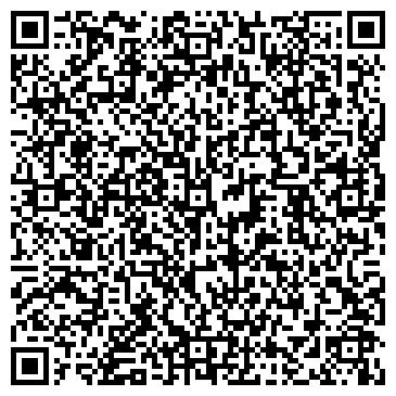 """QR-код с контактной информацией организации Частное предприятие ЧП, """"Алмаз ЧасПроект"""""""