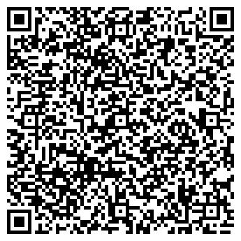 QR-код с контактной информацией организации Субъект предпринимательской деятельности СПД Гресь