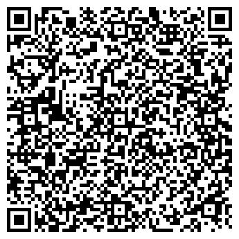 QR-код с контактной информацией организации Общество с ограниченной ответственностью ООО «Теплохолод»